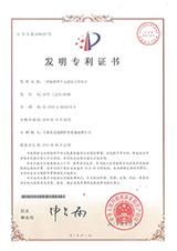 ZL 2016 1 0961215.9 发明专利 一种旋转滑升无避让立体车库