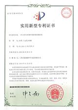 ZL 2014 2 0517270.5一种立体车库钢丝绳松绳检测机构