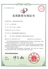 ZL 2017 2 1872899.1一种挂钩式刚性平层机构