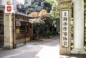 htw_上海作家协会_icon