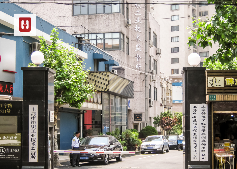 htw_上海新纺物业_1