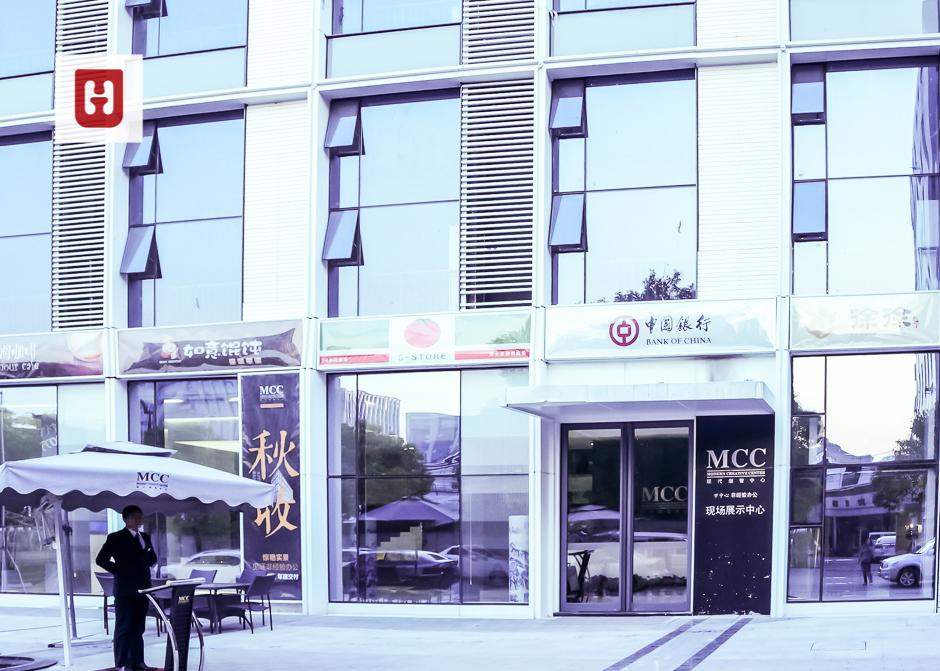 htw_杭州MCC_1