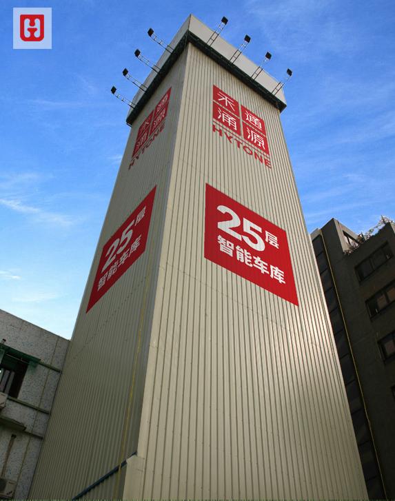 25层塔库照片