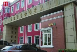 上海商业会计学校大模板