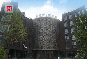 上海环东华智尚源投资有限公司门头照模板小