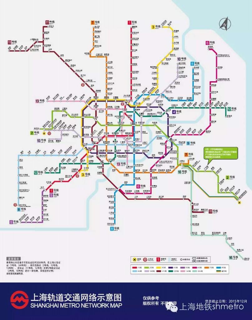 上海轨道交通网络示意图