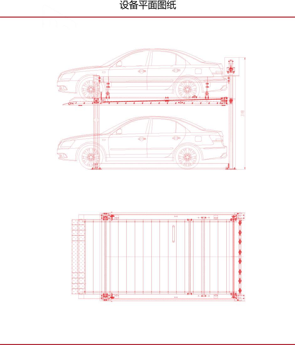 灵兔-家用锂电池停车宝-设计图纸