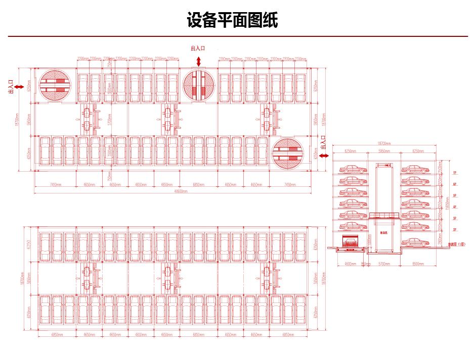 智能停车设备-机器人搬运方式巷道堆垛设备图纸-01