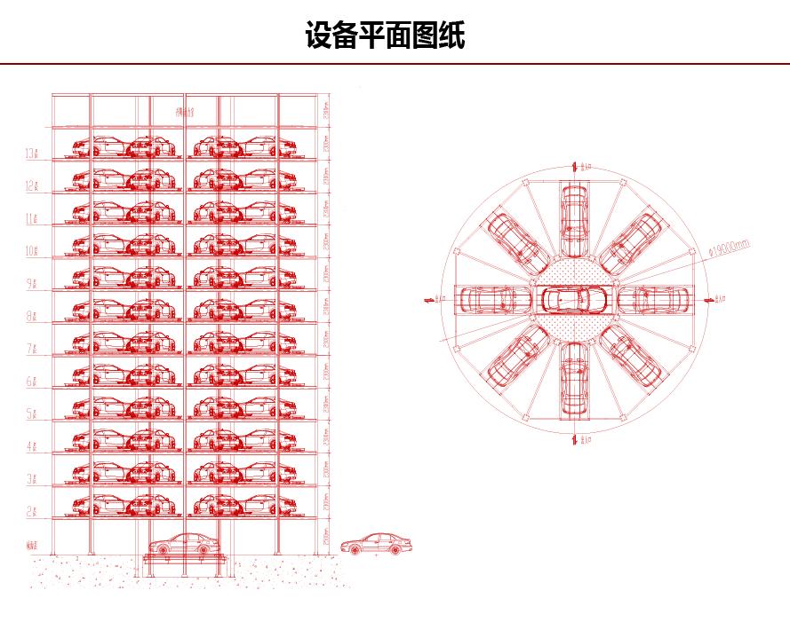 智能停车设备-机器人搬运方式圆形塔库设备图纸S-01