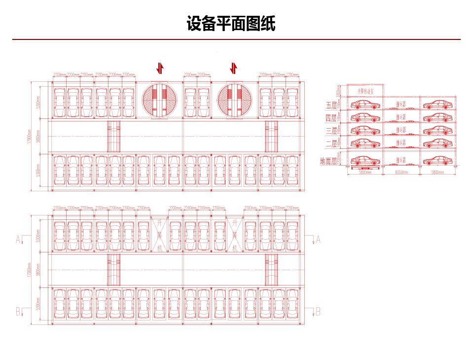 智能停车设备-机器人搬运方式平面移动设备图纸-01
