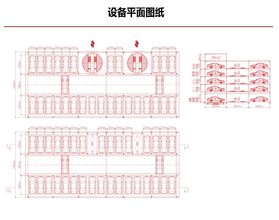 智能停车设备-机器人搬运方式平面移动设备图纸S-01