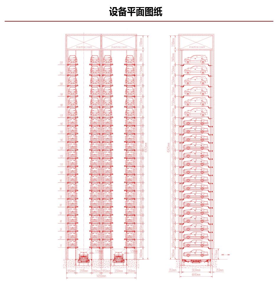 智能停车设备-车板搬运方式垂直升降设备图纸-01