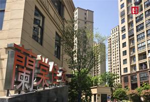 上海国际汽车城小模板