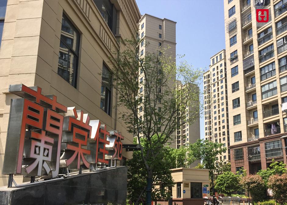 上海国际汽车城门头照大模板