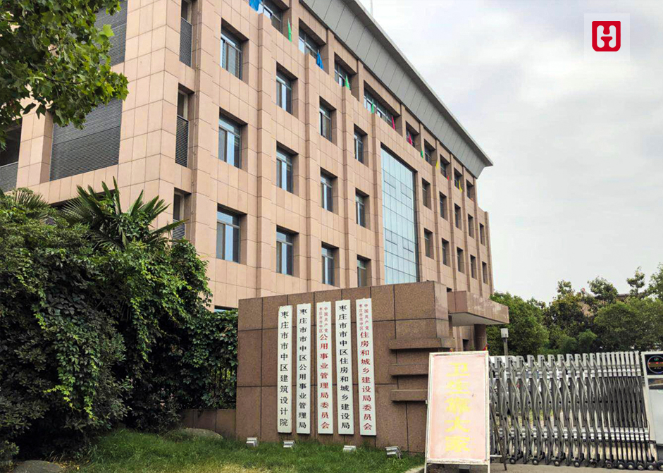 枣庄市市中区住建局门头照大模板