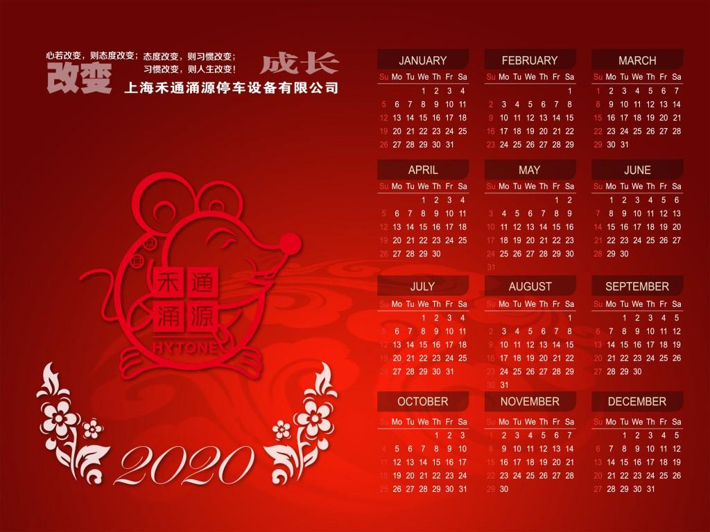 微信图片_20200119144946