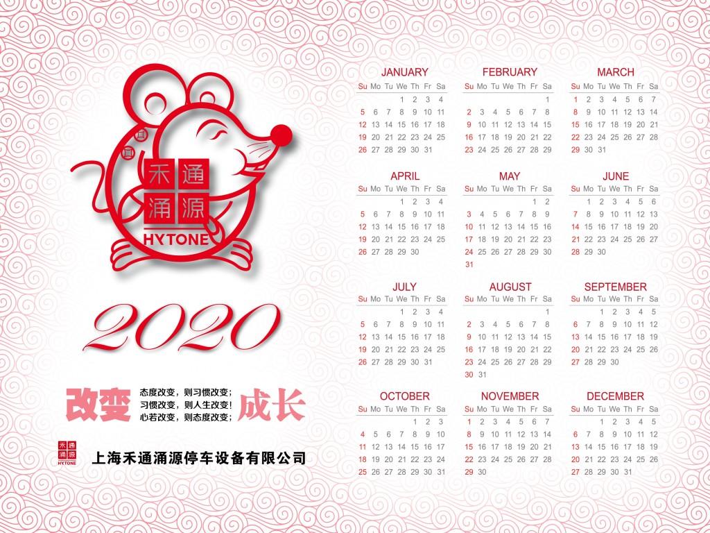 微信图片_20200119144949