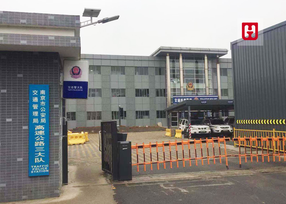南京高速三大队—门头照大